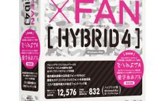 FFH4_box3D_600px